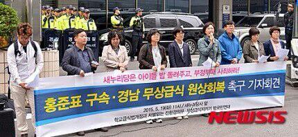 0519범연대_새누리당사앞 기자회견2.jpg
