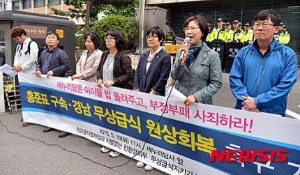 0519범연대_새누리당사앞 기자회견.jpg