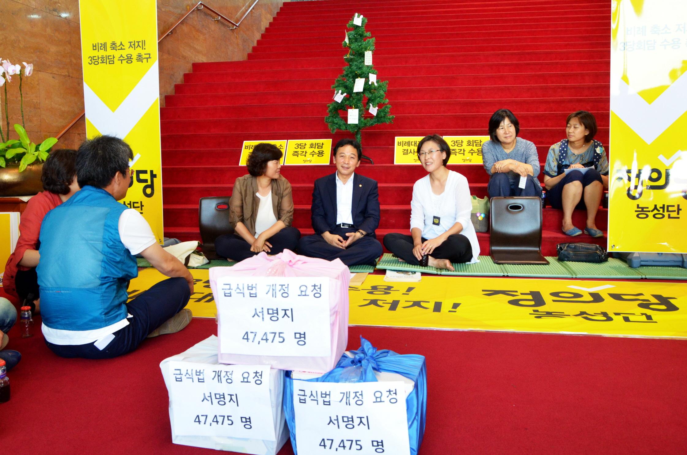 크기변환_20150901 학교급식법 개정 서명용지전달 2.jpg