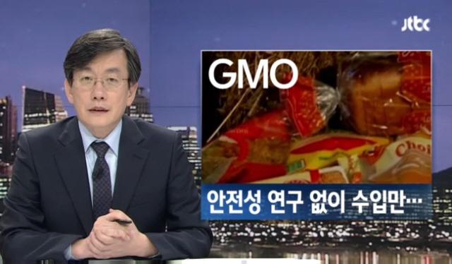 160322_팩트tv_나는통곡한다, 한국의 GMO_2_jtbc뉴스영상캡쳐.jpg