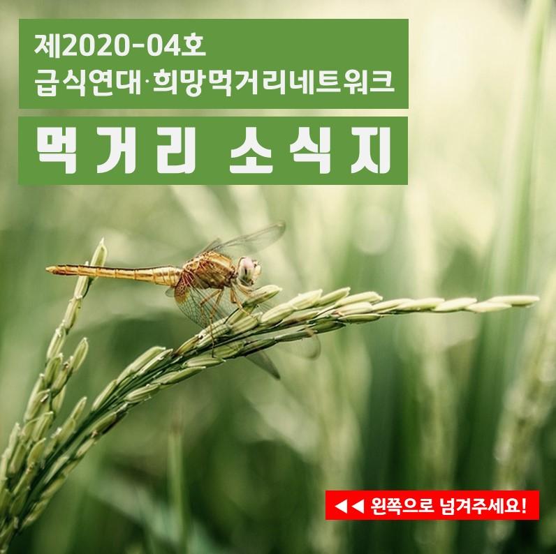 KakaoTalk_20201006_143005371.jpg