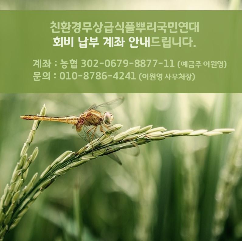 KakaoTalk_20201006_143005371_10.jpg